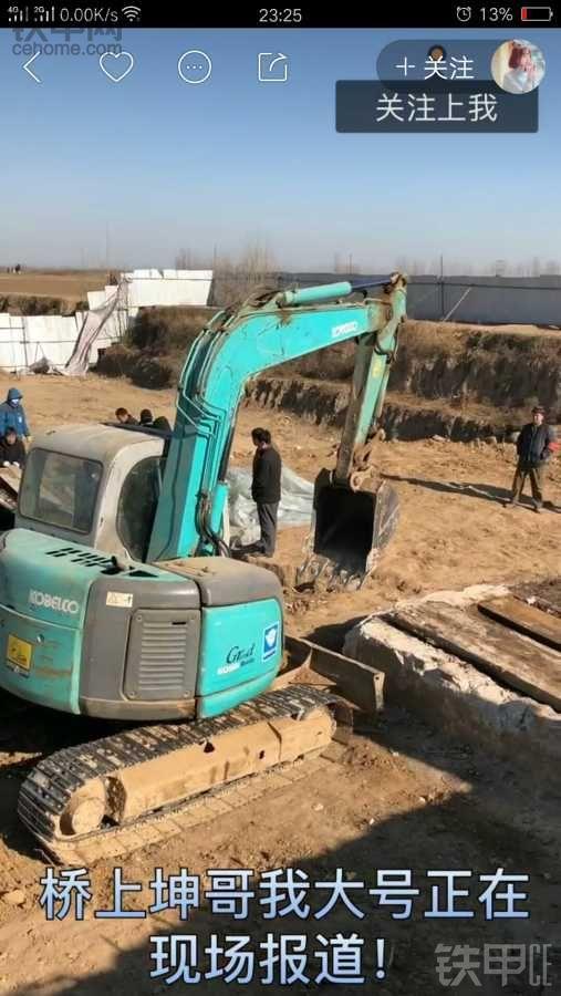 网红挖墓,谁的挖掘机还有铁甲车贴