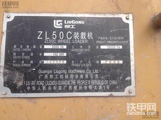 骨灰级!经典柳工ZL50c装载机8000小时使用报告