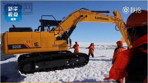挖掘机在南极