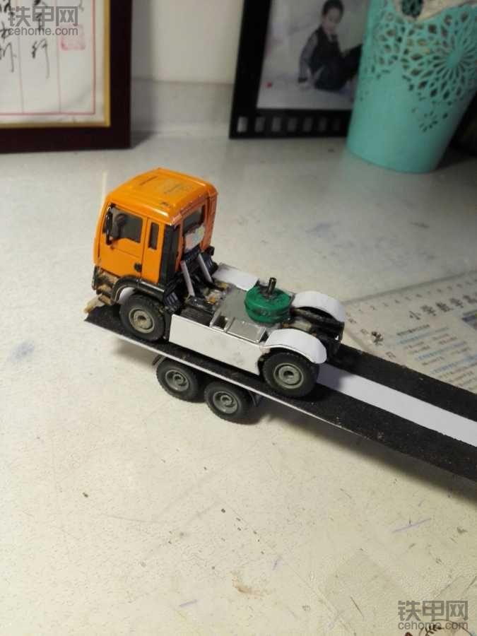 自制拖车模型,希望大家能提出意见