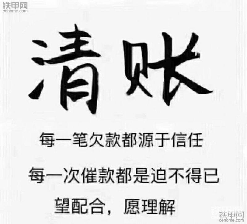 【金狗迎新春】用小视频记录新春佳节!