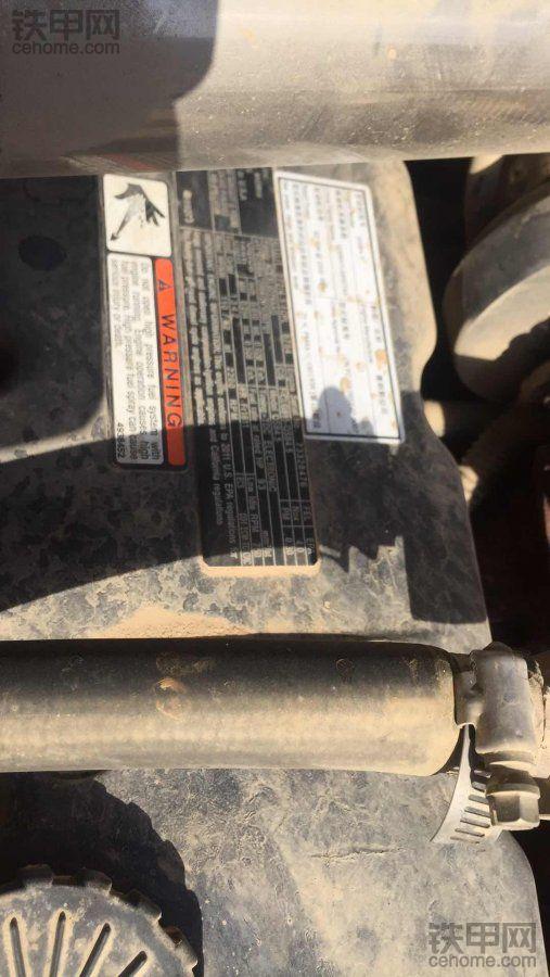 63万包干  柳工915D挖掘机提车作业