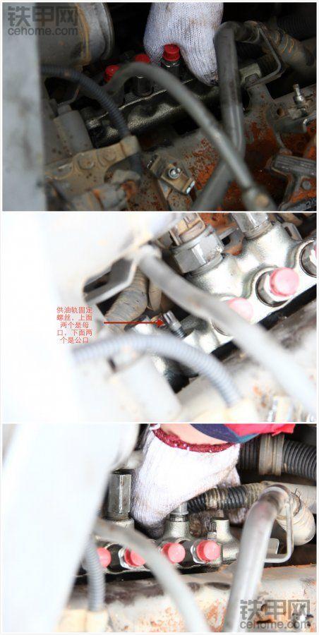 【5yao旺】接上一篇!实拍机器换喷油嘴(下)——装喷油嘴