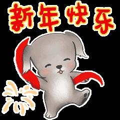 甲友春节快乐