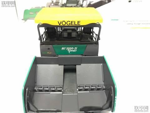 机械小白玩模型(7) 福格勒MT 3000-2i 沥青转运+侧卸机(附性能亮点+入手价格)