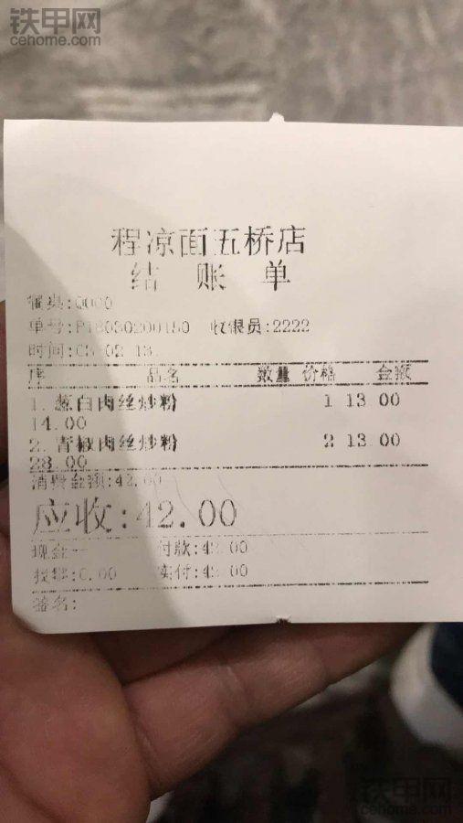 """【每周话题】欢天喜地""""闹元宵"""""""