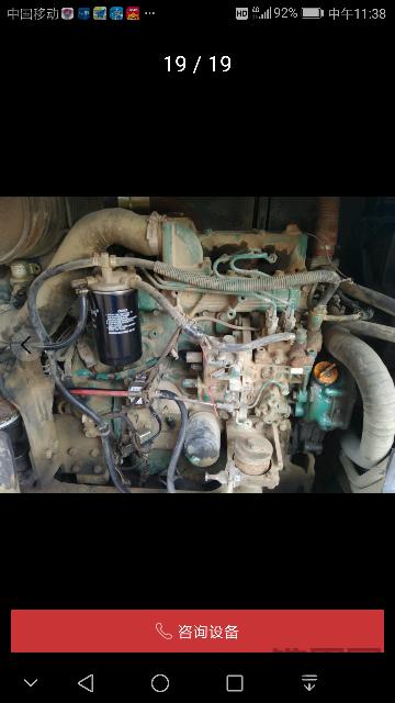 沃尔沃55b发动机什么型号