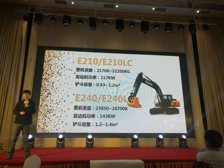 【闻于心,鉴于行】铁甲云盒携手约翰迪尔之山东济南展销会!