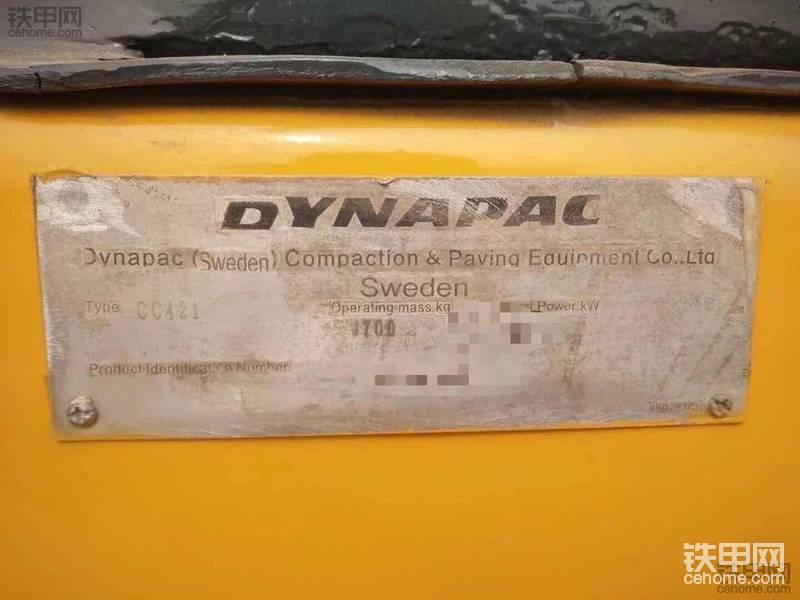 戴纳浱克cc421