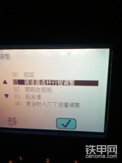 小松360/7电脑有人懂吗