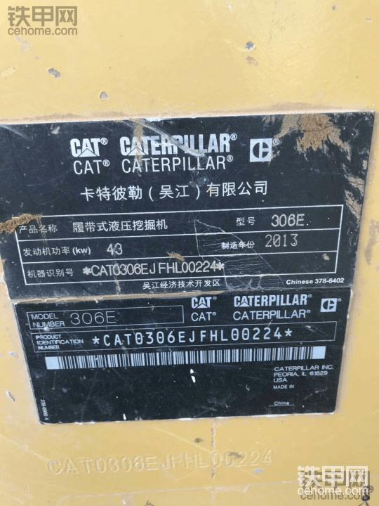 最近想买这个卡特306E老铁们快来指点指点值多少?