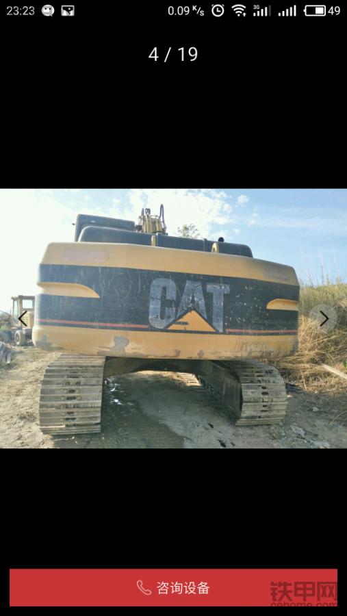 甲友们说说今年挖机涨价没。