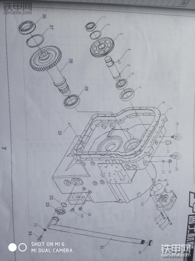 这是什么碎片呢?