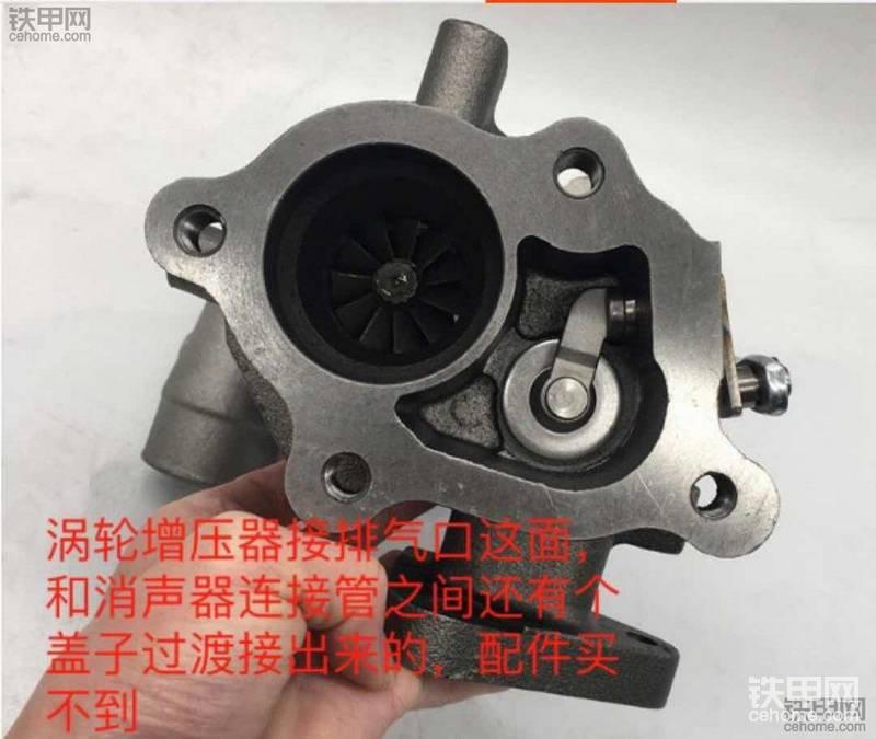 卡特307D涡轮增压器疑难杂症