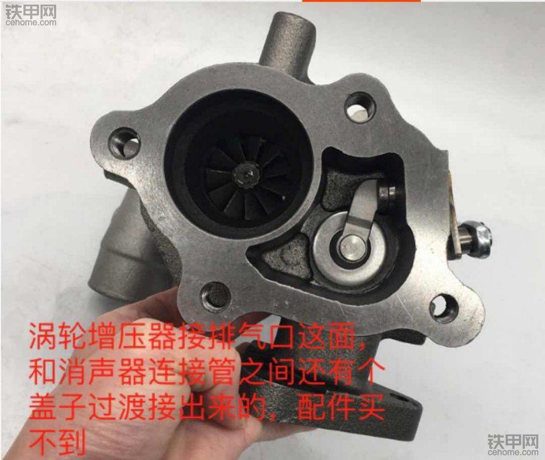 三菱4M40涡轮增压器疑难杂症