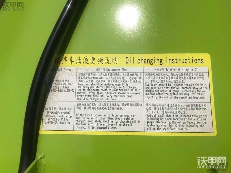 减速机跟换油