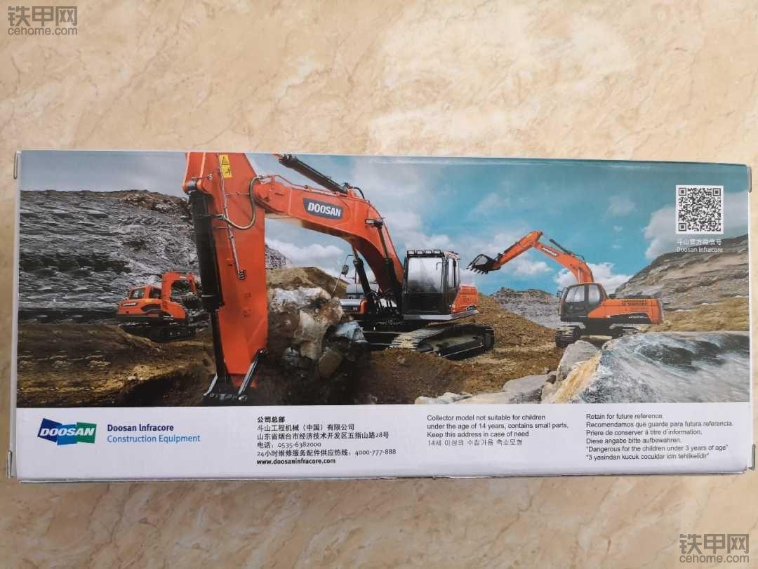 斗山150挖机电路板