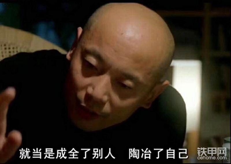 """【重要活动】铁甲论坛""""每月之星"""" 重新起航!"""