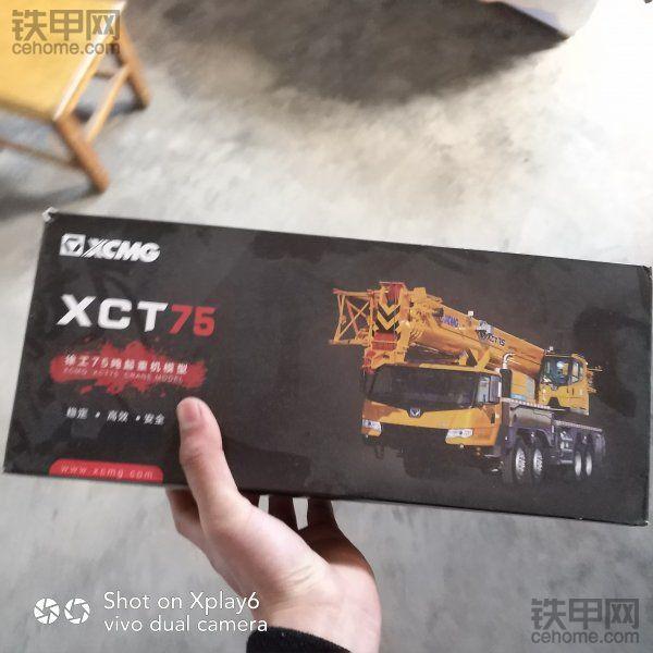 徐工吊车,徐工75吨吊车模型