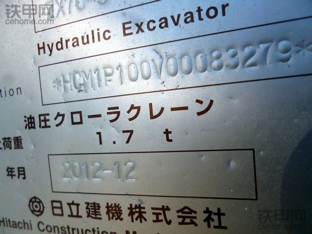 日立 ZX70进口 二手挖掘机价格 38万 2200小时