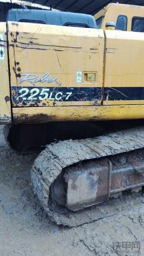现代225-7。黄楼与黑楼