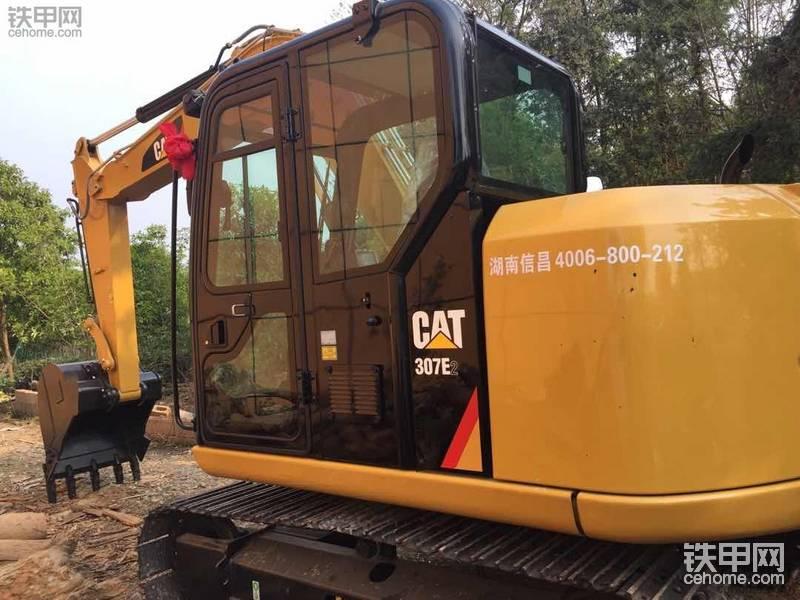 打工不如自己当老板,喜提人生的第一台挖机卡特307E2!