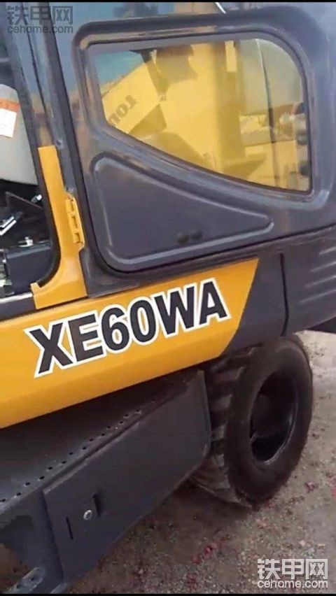 徐工60轮挖多少钱???
