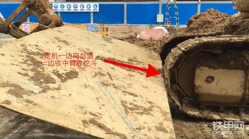 送给新手 - 关于挖钢板的操作方法