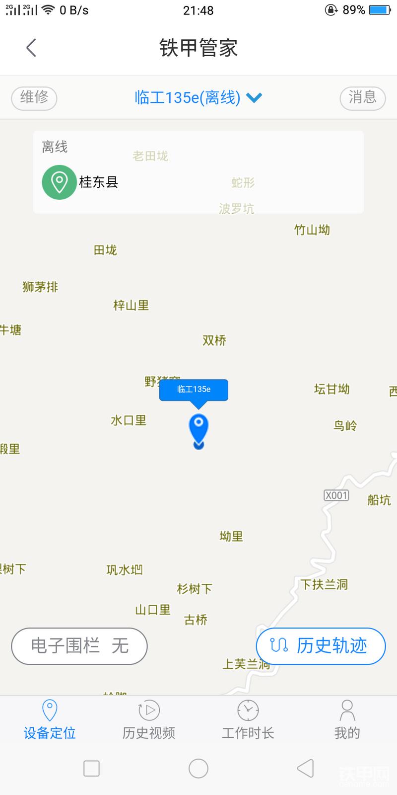 位置在哪呢
