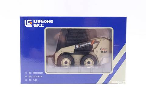 1:20柳工六十周年纪念版滑移装载机模型