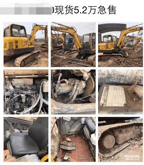 5-10万预算,如何买一台能干活的60挖机?