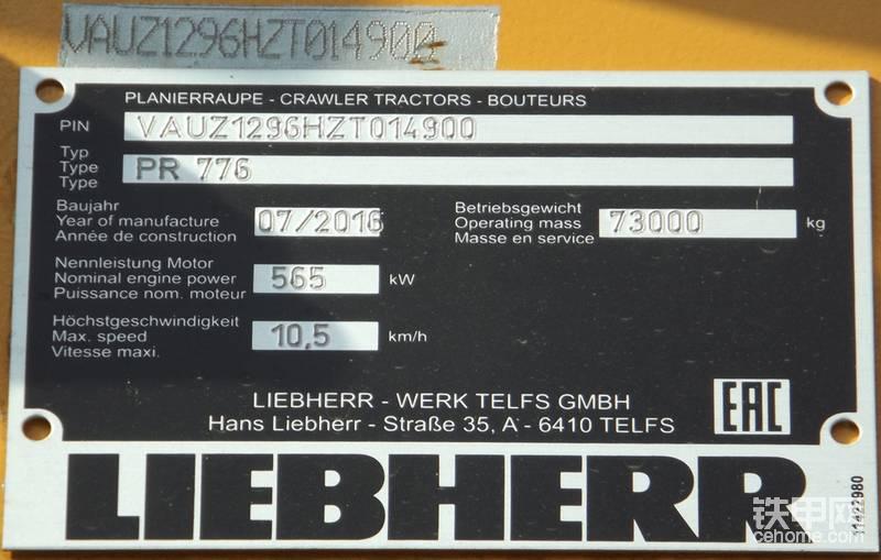 利勃海尔推土机PR776最新照片