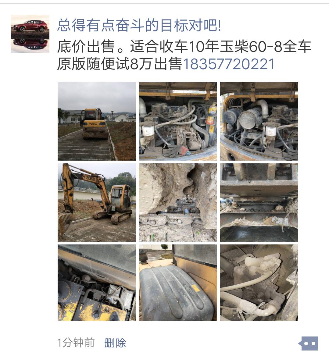 10年玉柴60-8出售浙江温州
