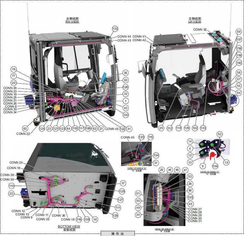 卡特323D2挖机中文电路图纸