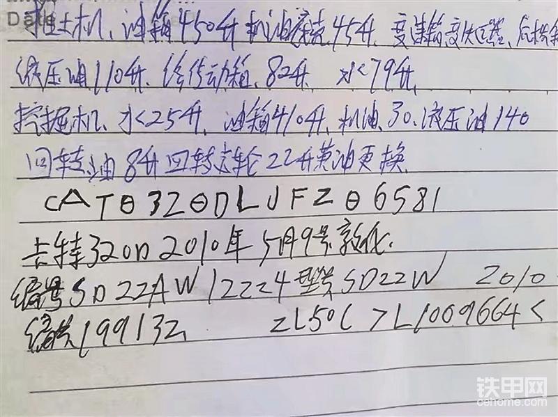 """【已结束】康明斯聚星 寻找康明斯""""耐久之星""""!"""