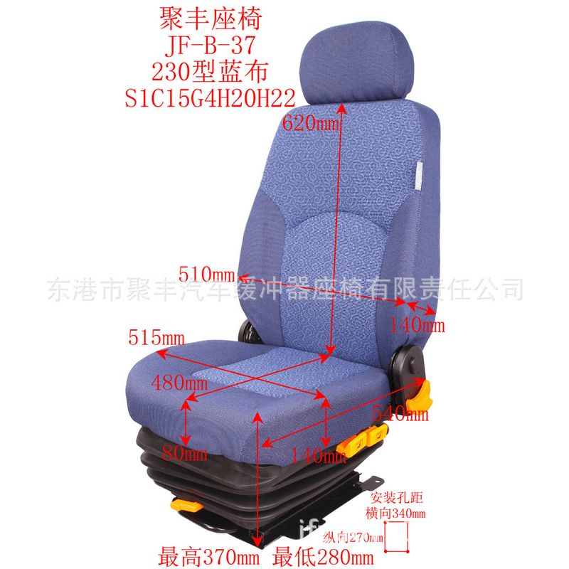 气囊座椅新的多少