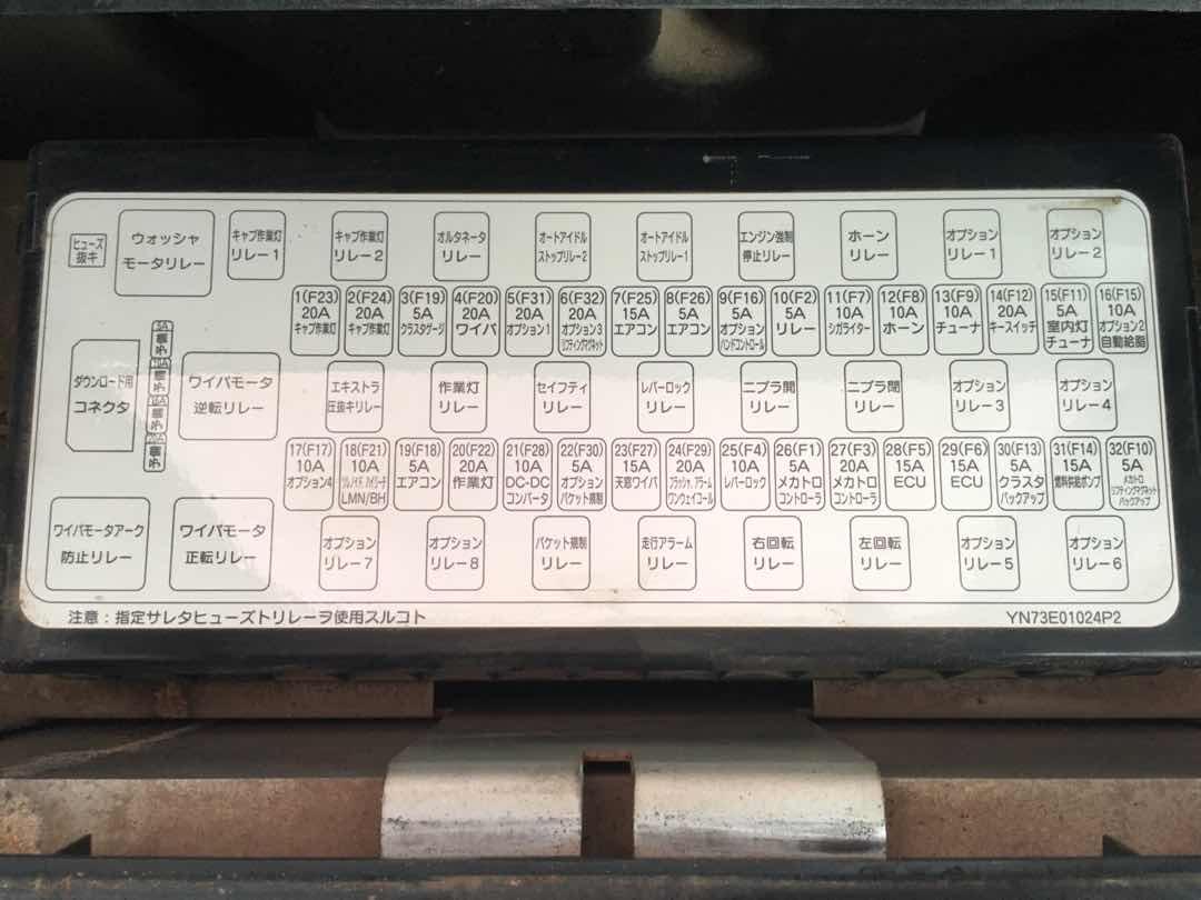 求一个神钢200-8保险盒图片