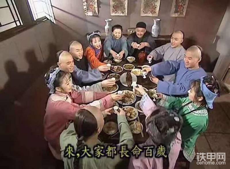北京招小挖机二把刀