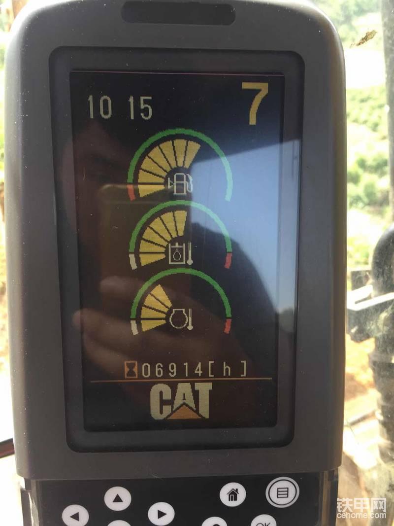 这油温高不