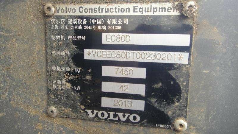 两年驾龄00后点评沃尔沃80小挖机