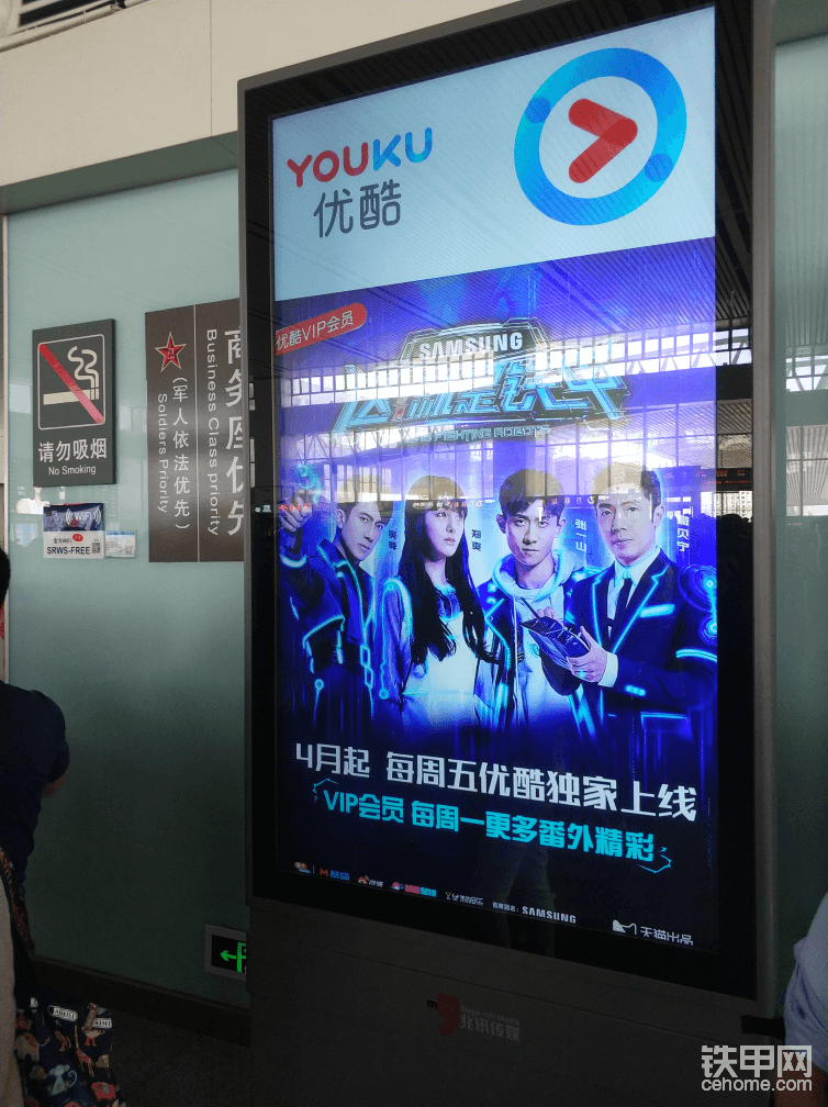 【 這就是鐵甲】無錫趕到上海 兄弟相聚!-帖子圖片