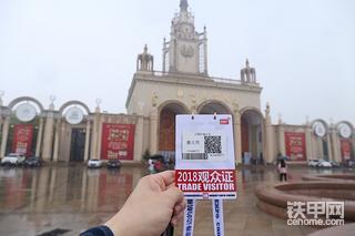 带你一起去看第十九届中国国际模型博览会(第七个展台有福利)