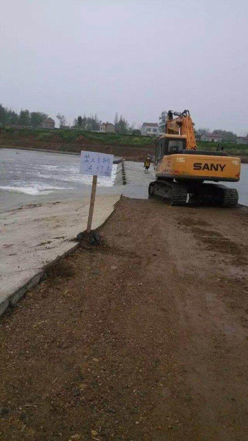 【老司机带你飞】教你轻松解决河道护坡刷坡