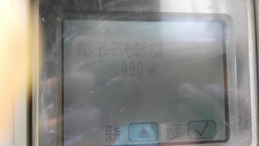 小松300-7电磁阀