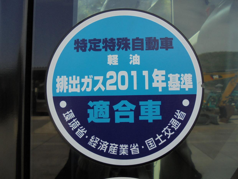 深度品味日本先进工业化产物----312E! 大量图,慎入