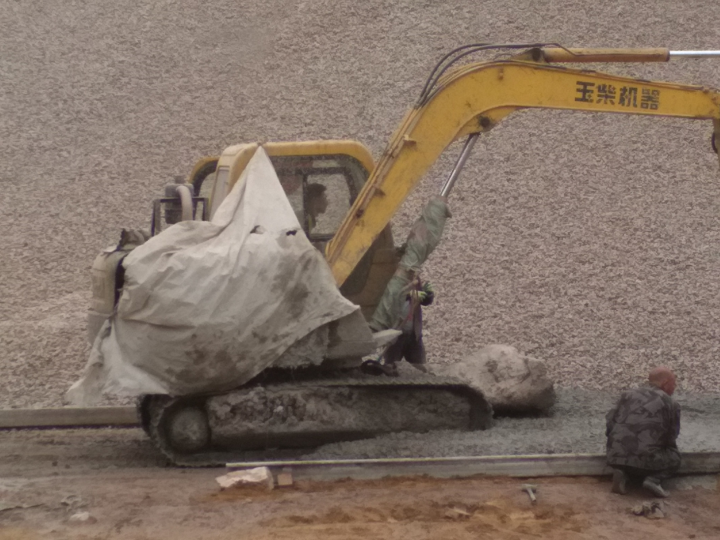 老挖在混凝土里干活