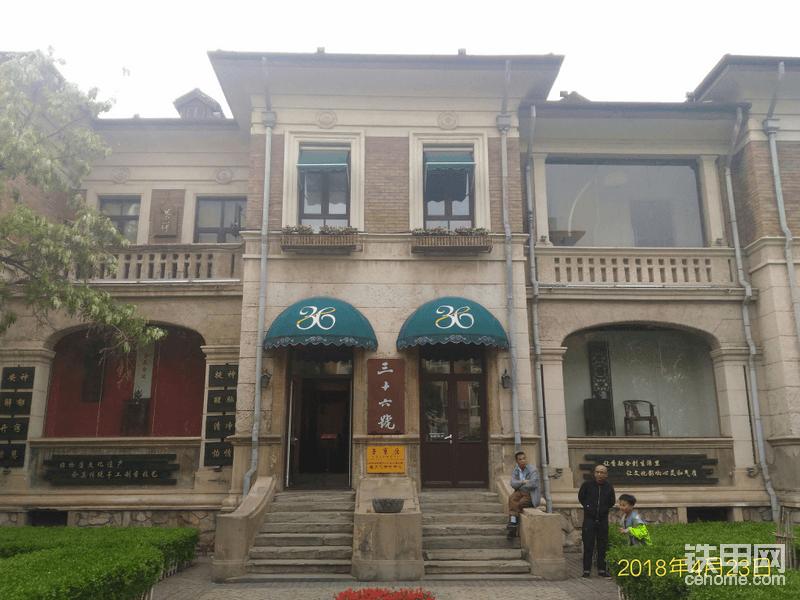荣宝斋展馆