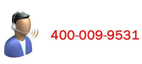 【公告】铁甲云盒热线升级400-009-9531