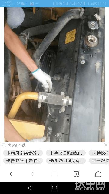 卡特风扇离合器