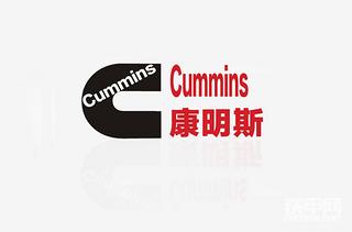 """""""一女嫁五夫""""?康明斯和它的中国合作伙伴们(上)"""